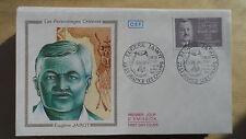 FDC Enveloppe Premier Jour - CEF - Eugène Jamot - 21/02/1987 - St Sulpice
