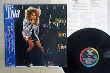 Tina Turner Private Dance Mixes Capitol S18 5001 Japan OBI VINYL LP