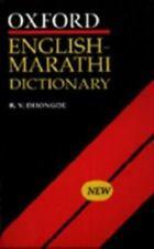 Oxford English-Marathi Dictionary by Ramesh V. Dhongde