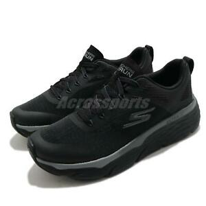 Skechers Max Cushioning Elite-Safeguard Black Men Running Shoes 220063-BBK