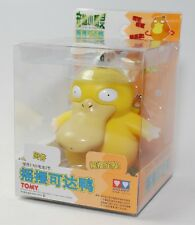 "Pokemon Auldey Tomy 4"" Battery Operated Motion Sound Figure Monster PSYDUCK RARE"