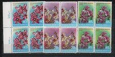 INDONESIA 1975 BLOCK X 4 FLOWERS 40 70 & 85 R CONTROL NUMBER MNH SC# 944-946