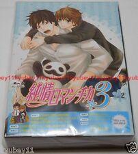 Junjo Junjou Romantica 3 Vol.2 Limited Edition Blu-ray Strap Manga Booklet Japan