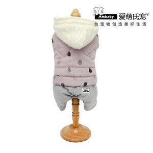 Ambaby HighQuality Warm Dog HoodieCoat Jacket Pet Winter Clothes For SmallDogCat