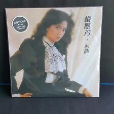 【 kckit 】ANITA MUI 2015 PRESS LP  梅艷芳 心債 2015版 1000張限量版 黑膠唱片 LP591 P6