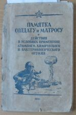 Russian Book Manual Army Nuclear Chemical Soldier Sailor Defense Anti Gas 1955
