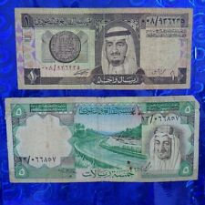 Saudi Arabia 1977 5-Riyal & 1984 1-Riyal Bills/Banknotes, Lot of Two (2) 🇸🇦