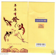 MRE * 2014 Guardian Tiger Balm CNY Ang Pau / Red Packet #5