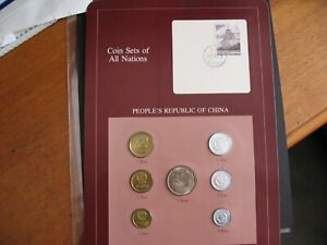 1978-82 China Coin Set of All Nations,(All nice BU coin) 2 Fen 1978/1 & 5 Fen