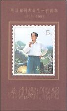 China 1993-17 Centenary Birth Com-rade Mao Zedong sheetlet