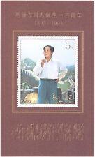 China 1993-17 Centenary Birth Com-rade Mao Zedong sheetlet