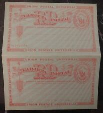 Mint Dominican Republic Postal Stationary Reply Postcard 3 Cents PU