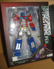 Thousand value practice Transformers 4 CRYSTAL pen OP OP can move the model toy