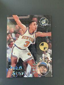 John Starks 1995-96 Stadium Club Members Only, Spike Says #SS10 Knicks