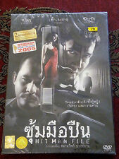 Hit Man File - in Thai. Bangkok International Film Festival 2005