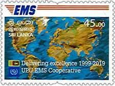 Sri lanka new stamp UPU EMS Cooperative single