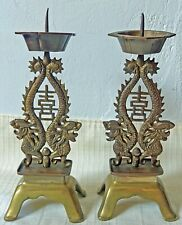 """Brass Chinese Dragon Candlesticks Antique set 2 Double Dragon with pedestal 9"""""""