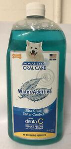 NYLABONE ADVANCED ORAL CARE WATER ADDITIVE ULTRA CLEAN TARTAR CONTROL, 32 FL OZ,