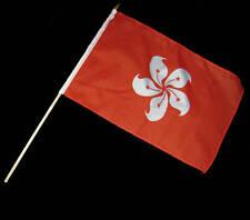 Hong Kong Hand Waver Flag - 30x45cm