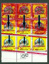 Iraq Irak 1996, 500D & 25D Surcharge, Shifted & Oblique Overprints Error, 2478
