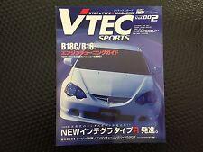 VTEC SPORTS MAGAZINE VOL. 2 B18C/B16 INTEGRA CIVIC S2000