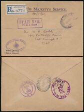 GOLD COAST OFFICIAL 1949 POST OFFICE ACCOUNTS REGISTERED AIRMAIL HANDSTAMP to US