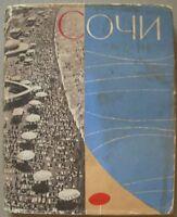 1959 Rare Russian photo album SOCHI Soviet book Russia resort architecture sea
