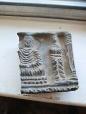 Ancient stone carving (partial piece)~ Emporer from old dynasty