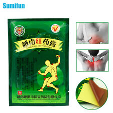 Sumifun 8Pcs Vietnam Red Tiger Balm Arthritis Muscle Pain Relieving Plaster