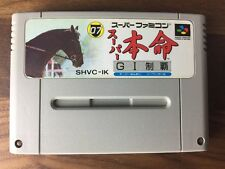 SUPER HONMEI: GI SEIHA SUPER FAMICOM SNES SFC Japan Works!