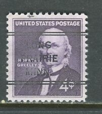Long Prairie MN 246 DLE precancel on Purple Square Horace Greeley