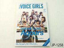 B.L.T Voice Girls 27 Aqours Love Live Sunshine Japanese Artbook Fanbook Magazine