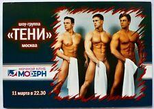 Modern photo card handsome men dancing, muscular jock, athlete physique, Gay Int