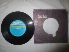 Good (G) Sleeve Pop Vinyl Records Dance