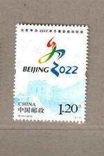 China 2015 T10 Beijing Bid 2022 Winter Olympic Stamp Sport Great Wall