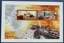 Sri Lanka Stamp World Post Day 2017 (Trains, Postal Routes) MS