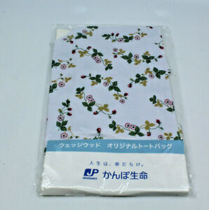Wedgwood Wild Strawberry Japan Post Tote Bag New Limited Edition 30 cm Wide
