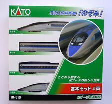 KATO 10-510 Jr N Gauge 500 Series Shinkansen Nozomi Basic 4 Car Set Train Japan