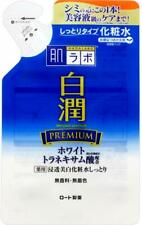 ☀Rohto Hada labo SHIROJYUN PREMIUM Whitening Moist Lotion 170ml Refill