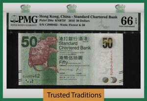 TT PK 298e 2016 HONG KONG CHINA STANDARD CHARTERED BANK 50 DOLLARS PMG 66 EPQ