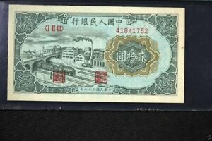CC033 1949 China People's Bank of China 20 Yuan P-8421a, SMC282-32, PMG MS64