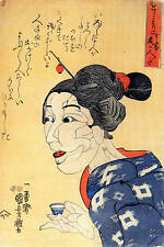 A3 Size Strange Unusual Japanese Old Scarce Repro Print Poster by Kuniyoshi