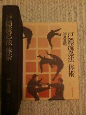 Togakure Ryu Ninpo Taijutsu Book English Translation