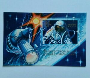 1980 15th Anniversary of First Walk in Space Stamps Block USSR Vintage СССР