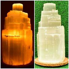 1 Selenite Crystal Mountain Lamp 17cm✔+UK Plug✔ High Quality Chunky P&P✔ UK BUY✔