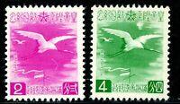 China 1940 Manchukuo Visit to Japan MNH P829 ⭐⭐⭐⭐⭐⭐