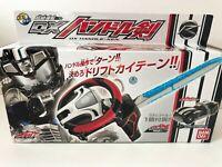 Masked Kamen Rider ZI-O Super Needle Rotary Sword DX Ride HaySaber w// Tracking