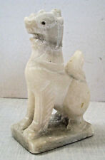 White Marble Foo Dog 1974 Security Conference Esso Standard Thailand Ltd