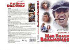Jean-Paul Belmondo COLLECTION  (DVD NTSC) 6 movies