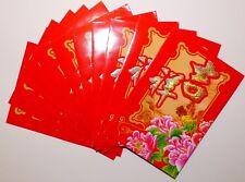 12 Pcs Lucky Money Envelopes (Red Packets Hong Bao) �祥